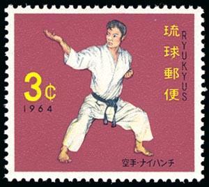 Ryukyu Islands 125 Karate