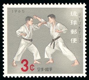 Ryukyu Islands 127 Karate