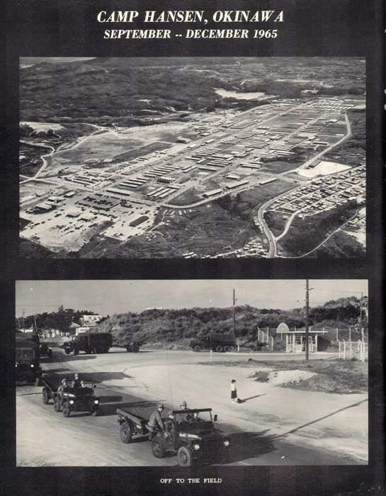 Battery C Far East 1965 6 Amp Okinawa Blackie Bradford