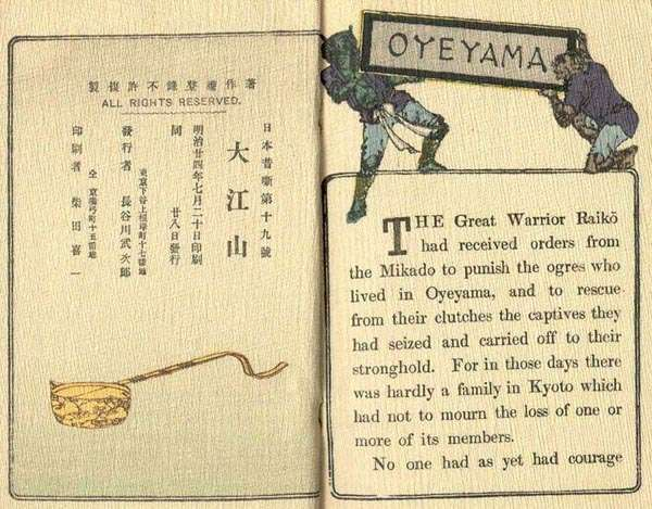 Japanese Fairy Tale Series, No  19, The Ogres of Oyeyama, ca