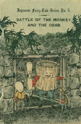 book of the dead ogre battle
