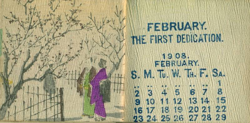 calendar for 1908  crepe paper  folded pages