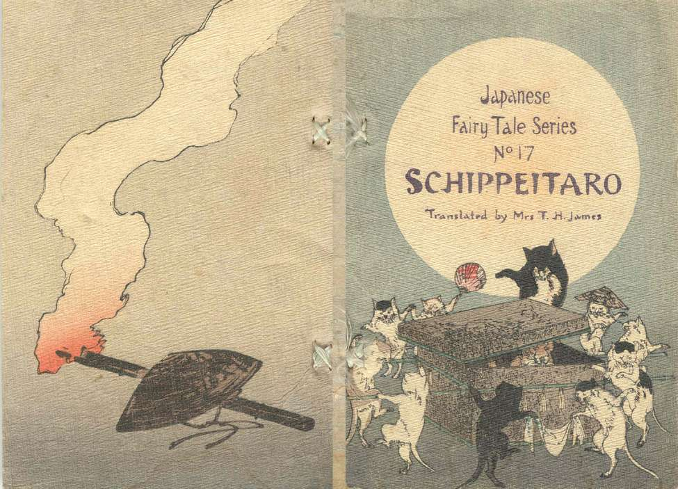 JAPANESE FAIRY TALES # 12. THE CUB'S TRIUMPH 1890s COLOUR WOODBLOCK