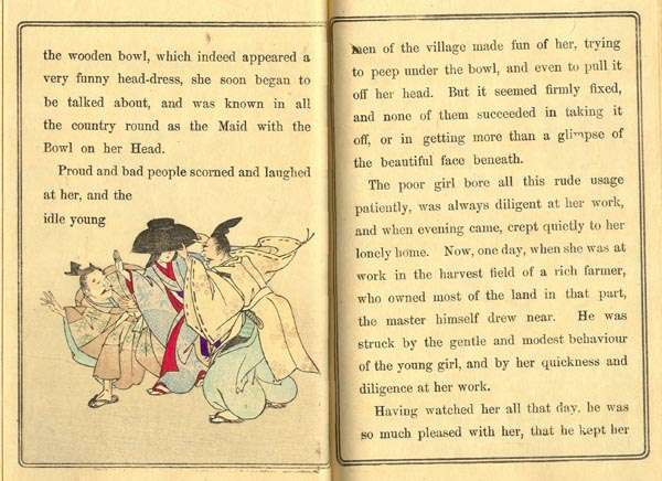 The Wooden Bowl Japanese Fairy Tale Series No 16 Books Published