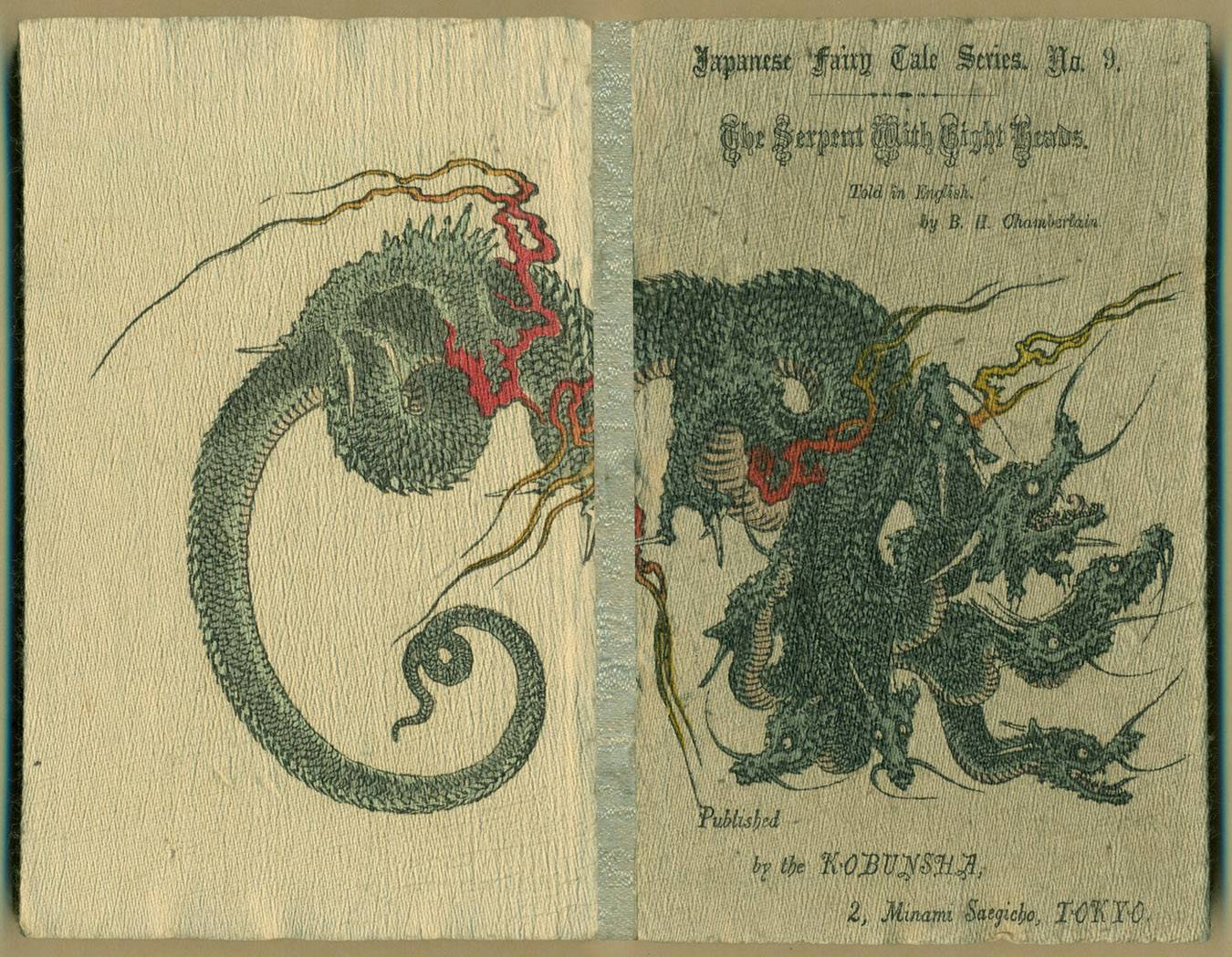The Serpent With Eight Heads Front Cover Also Contains Japanese Fairy Tale Series No 9 Tokyo 2 Minami Saegicho Kobunsha Ca 1889