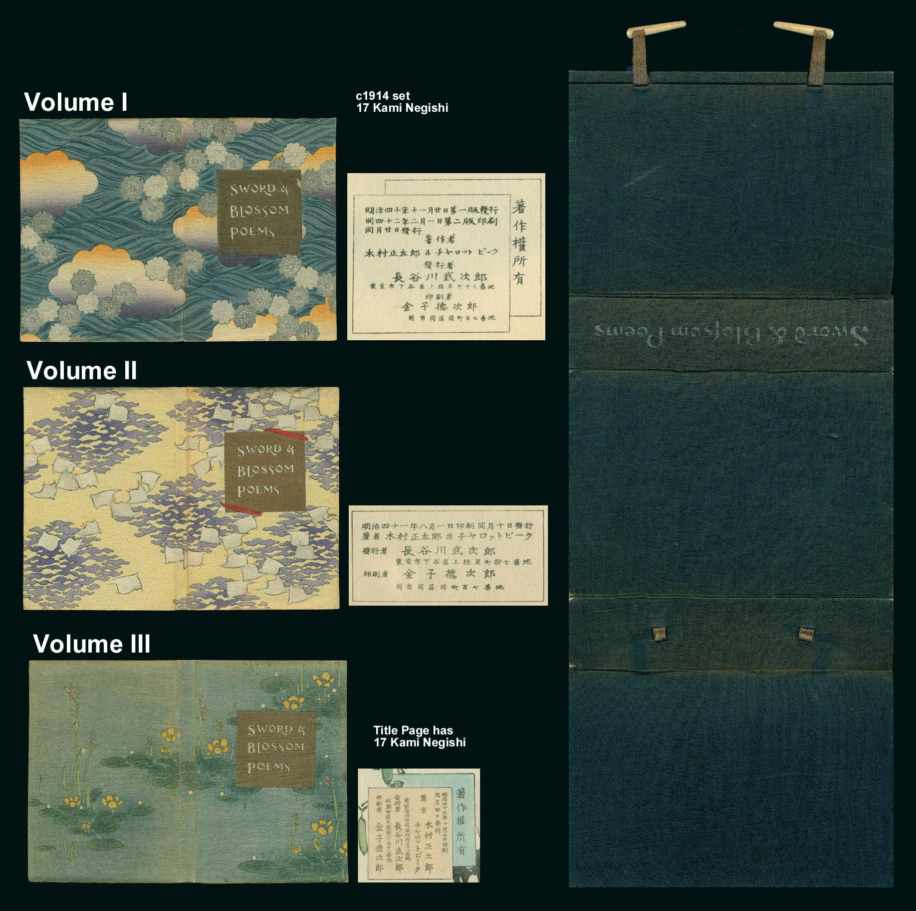 books published by t hasegawa tokyo matched set c1914 all three volumes the 17 kami negishi address in the colophon to see the covers colophons and case for this set