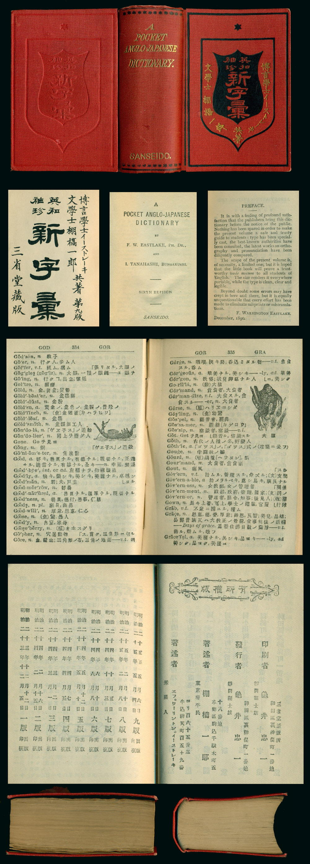 Ten Weeks in Japan (Ganesha - Japan in English: Key Nineteenth-Century Sources on Japan) George Smith