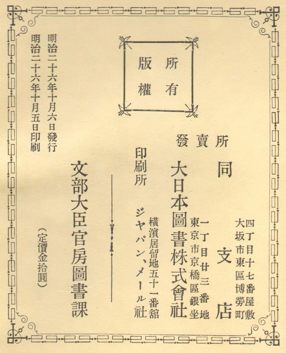 a study on japans theatrical history These general reference sites include guides to japanese research as   reference sources, plus series of literature and historical documents,.