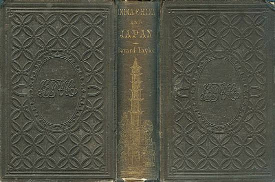 Old Chinese Book Cover : Book a visit to india china and japan in the