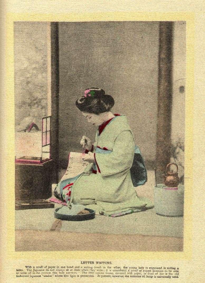 illustrations of japanese life  k  ogawa  1896  1st