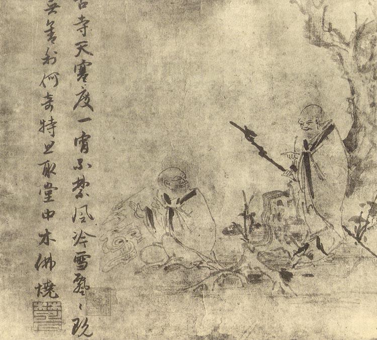 essay in chuang tse