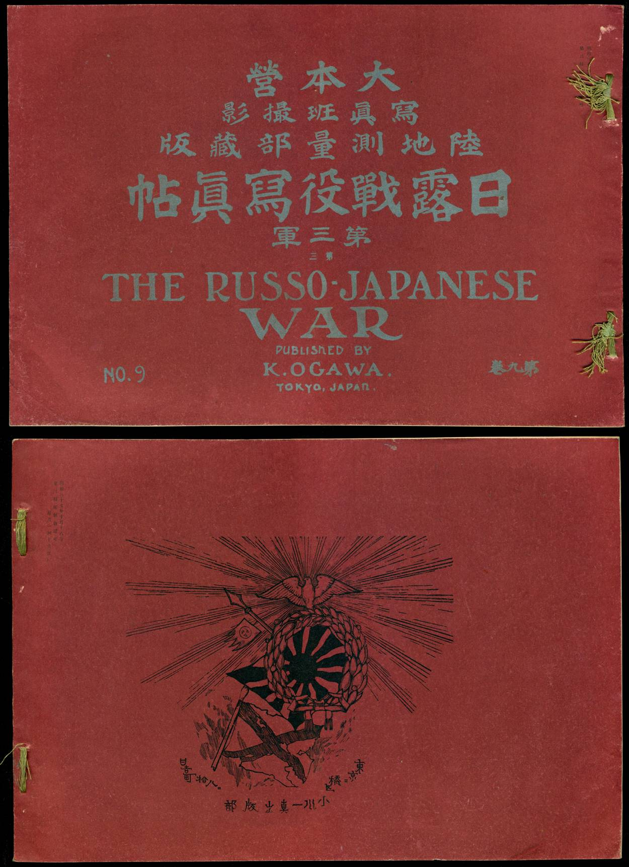 an introduction to the russo japanese war Dedicated to the research and documentation of the russo-japanese war, 1904-1905.