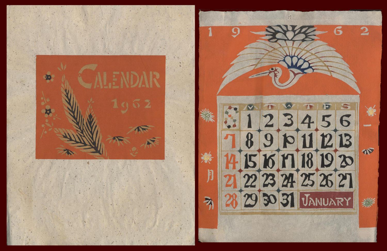 keisuke serizawa  kataezome calendar folios