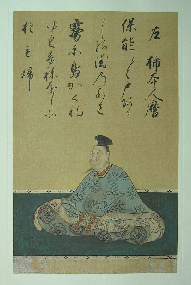 [Bild: ukiyoe_v1_p17-1.jpg]